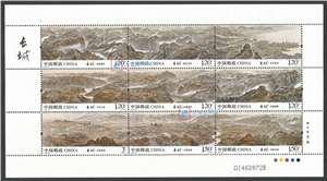 2016-22 长城 邮票/小版/大版(唯一版式)