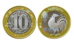 2017年贺岁流通纪念币(二轮鸡币)(买40枚发整卷)