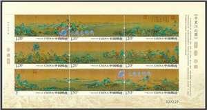 2017-3 千里江山图 邮票/小版/大版(唯一版式)