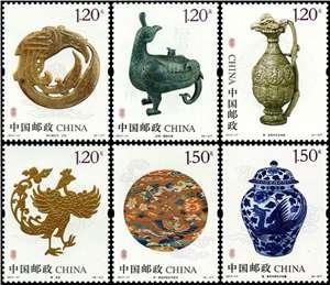 2017-17 凤(文物)邮票(购四套供方连)