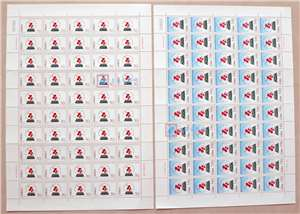 1998-12 第22届万国邮政联盟大会会徽 邮票 大版(一套两版,50套票)