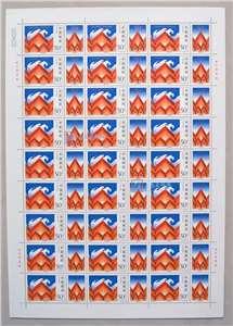 1998-31 抗洪赈灾 大版(一版27套)