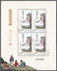 2018-10 当代美术作品选(二)邮票 小版(一套三版,全同号)