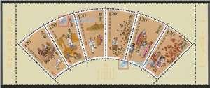 2018-21 二十四节气(三)邮票(扇形连印)