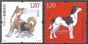 2018年邮票年票(无册)购四套供四方连年票