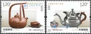 2019-3 中葡建交四十周年 邮票(购四套供厂铭方连)