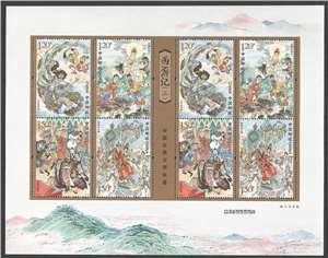 2019-6 中国古典文学名著——<西游记>(三)邮票 小版