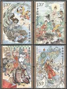 2019-6 中国古典文学名著——<西游记>(三)邮票(购四套供厂铭方连)