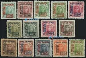 """改3 """"中华邮政(中央版)'限东北贴用'邮票""""加字改值"""