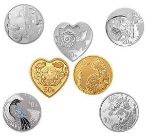 2019年吉祥文化纪念币(第五组)大全套(两金五银)原盒带同号证书