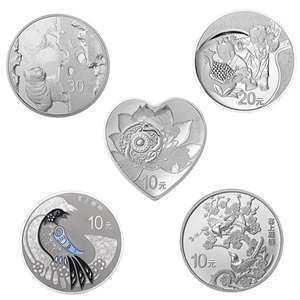 2019年吉祥文化银币(第五组)大全套(五枚)原盒带同号证书