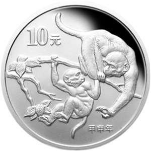 2004猴年1盎司圆形银质纪念币 本银猴(带证书)本色金银纪念币