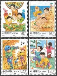 2019-11 儿童游戏(二)邮票(购四套供厂铭方连)