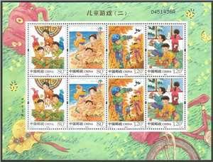 2019-11 儿童游戏(二)邮票 小版