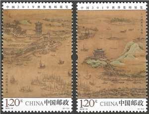 2019-12 中国2019世界集邮展览 江汉揽胜图 邮票(购四套供厂铭方连)