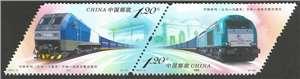2019-13 中欧班列(义乌—马德里) 平行四边形 邮票(连票)中国和西班牙联合发行