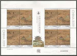 2019-12 中国2019世界集邮展览 江汉揽胜图 邮票 小版