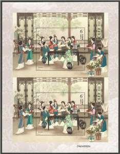 2018-8M 中国古典文学名著——《红楼梦》(三)双联小型张 雅结海棠社(带原装邮折 红楼雅韵)