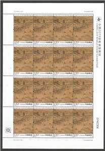 2019-12 中国2019世界集邮展览 江汉揽胜图 邮票 大版(一套两版,全同号)