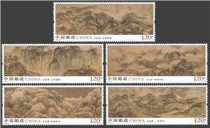 2019-16 五岳图 邮票 (购四套供厂铭方连)