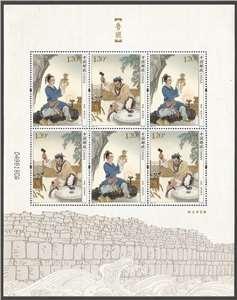 2019-19 鲁班 邮票 小版