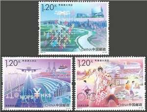 2019-21 粤港澳大湾区 邮票(购四套供厂铭方连)