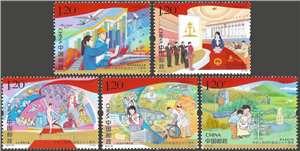 2019-23 中华人民共和国成立七十周年 国庆 邮票(购四套供厂铭方连)