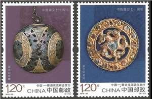 2019-25 中斯建交七十周年 邮票(购四套供厂铭方连)
