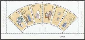 2019-31 二十四节气(四)邮票(六枚扇形连印,带上或者下边纸)