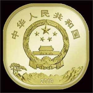世界文化和自然遗产——泰山 流通纪念币(购20枚发整卷,购100枚发原盒)