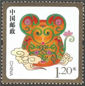 第十四套贺年专用邮票——金鼠送福(2020) 单枚(带荧光,购四套供方连)