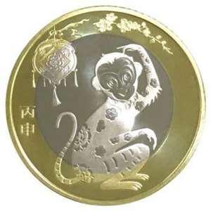 2016年贺岁流通纪念币(二轮猴币)(买40枚发整卷)