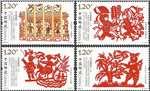 http://e-stamps.cn/upload/2020/04/29/16225903caf8.jpg/130x160_Min