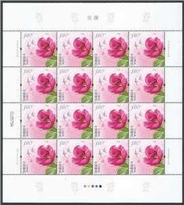 2020-10 玫瑰 邮票 大版(一套四版,全同号)