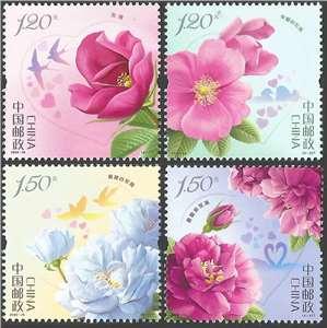 2020-10 玫瑰 邮票(购四套供厂铭方连)