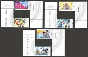 2020-12 动画——葫芦兄弟 葫芦娃 邮票 厂铭单套(一版唯一一个厂铭)