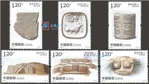 2020-8 亚洲文明(一) 邮票 (购四套供厂铭方连)