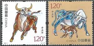 2021-1 辛丑年 四轮生肖 牛 邮票(一套两枚) 购四套供直角厂铭方连