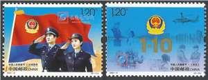2021-3 中国人民警察节 邮票(购四套供厂铭方连,购六套供带口号下半版)