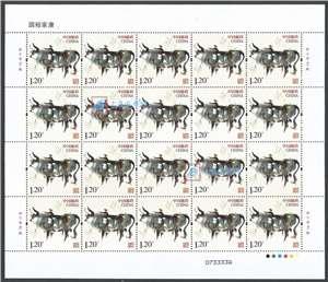 恭贺新禧(十五) 2021年贺新禧邮票 国裕家康 新春送福 大版(一套两版)