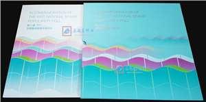 第41届全国最佳邮票评选纪念邮票珍藏册