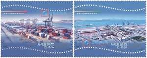 2021-9 中巴建交七十周年 邮票(与巴基斯坦联合发行)购四套供厂铭方连