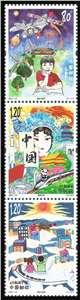 2021-10 儿童画作品选 邮票(三枚竖式连印,购四套发整版)