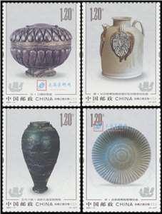2021-11 丝绸之路文物(二)邮票(购四套供厂铭方连)
