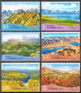 普32 美丽中国(第三组)普通邮票 购四套供方连(无厂铭色标)