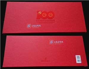 2021-16 中国共产党成立100周年 长卷邮票折
