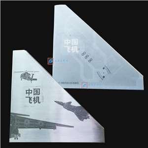 BPC-19 中国飞机(三)大本册